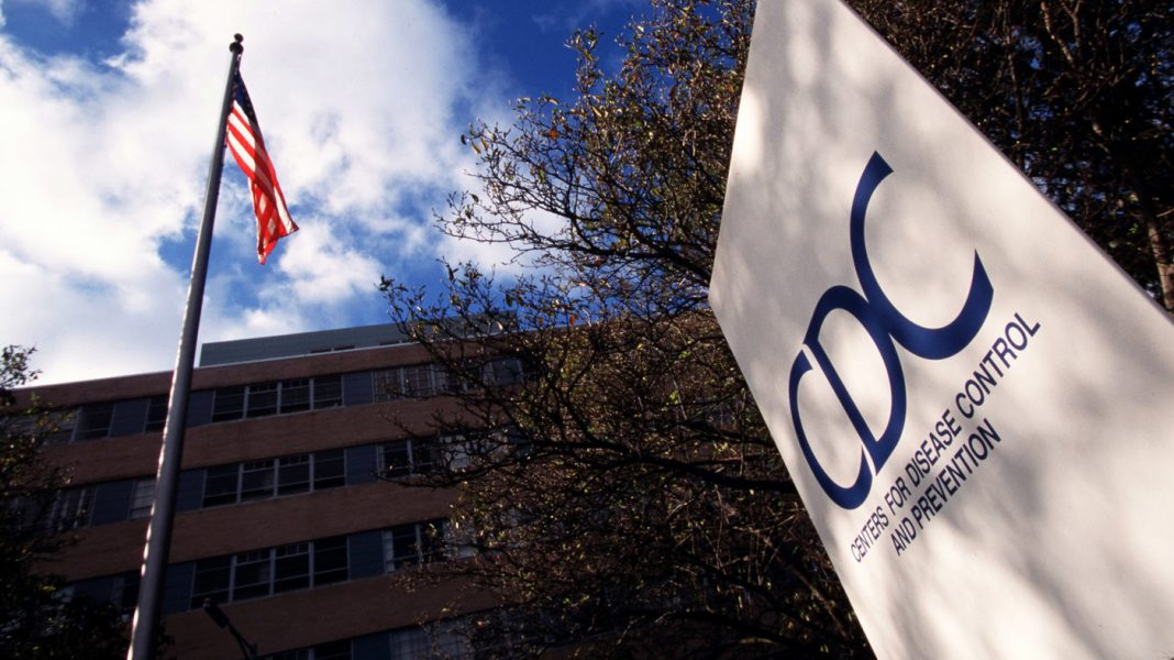 CDC Examines Cases Of Unusual Neurological 'Secret Health Problem' In Kids