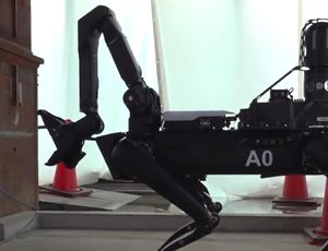 View Area robotic used video