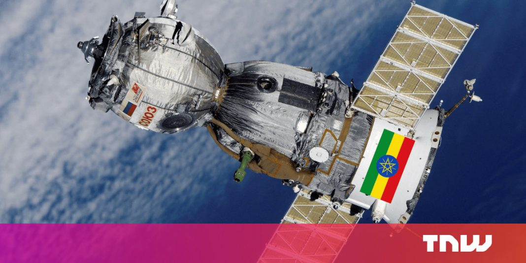 Ethiopia to introduce its first-ever satellite with China's aid