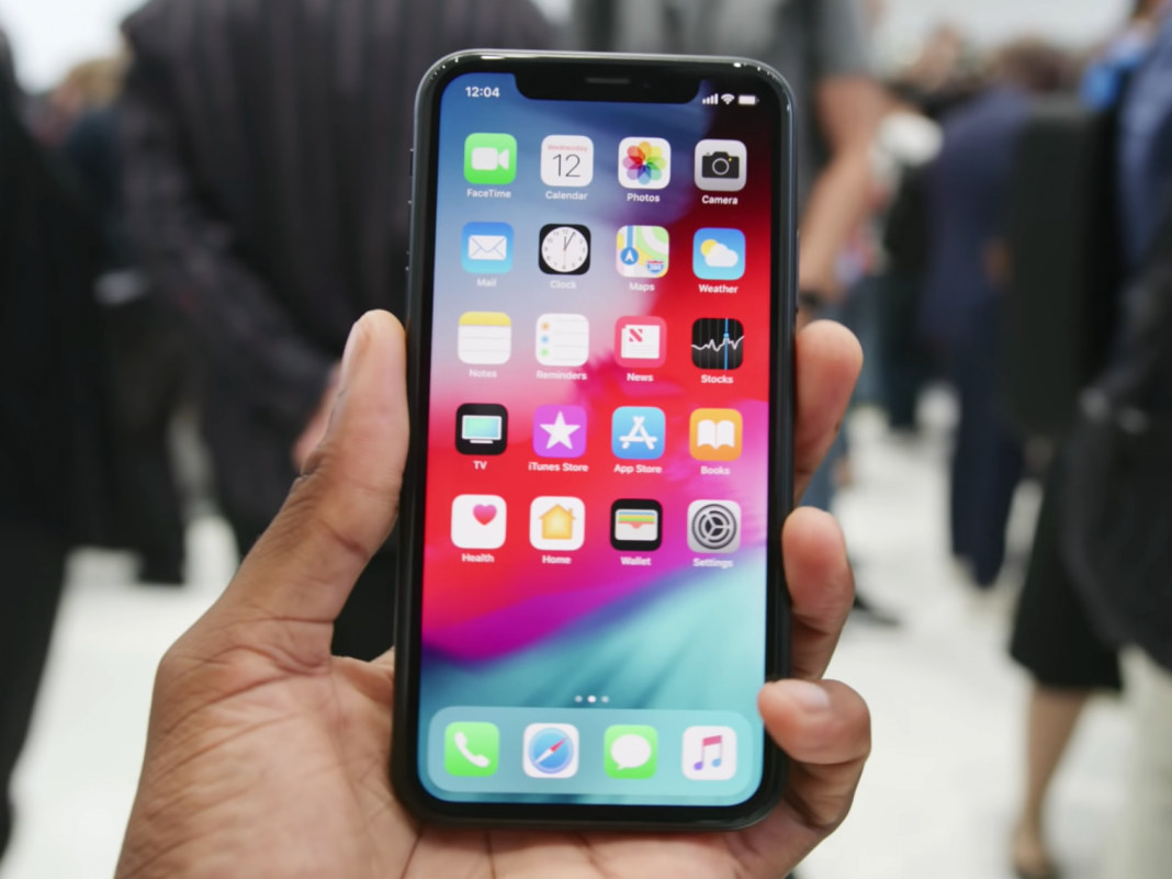 The 11 most beneficial functions in iOS 12 (AAPL)