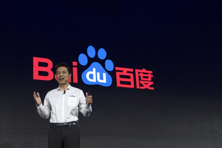 Baidu Leads AI Patent Applications In China With 2,368 Filings