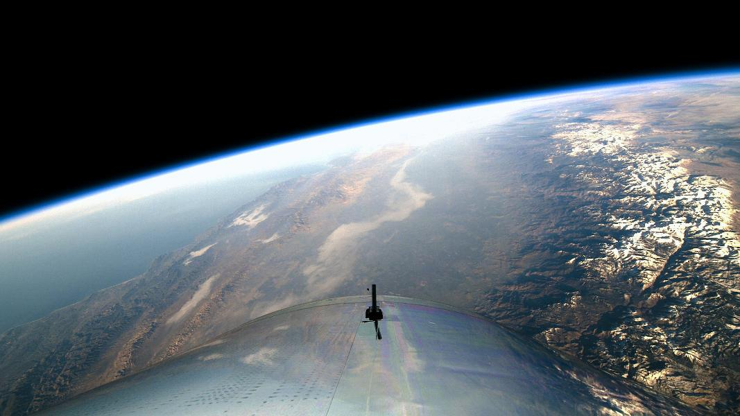 With Virgin Galactic's Most current Flight, Has Area Tourist Lastly Got Here?