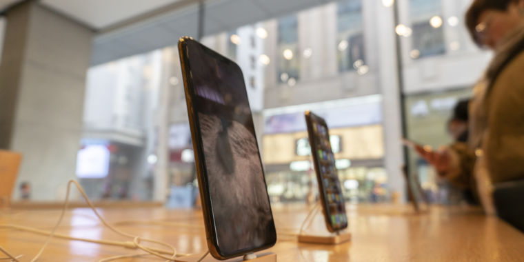 Apple states iOS upgrade will prevent Qualcomm patents, China iPhone restriction