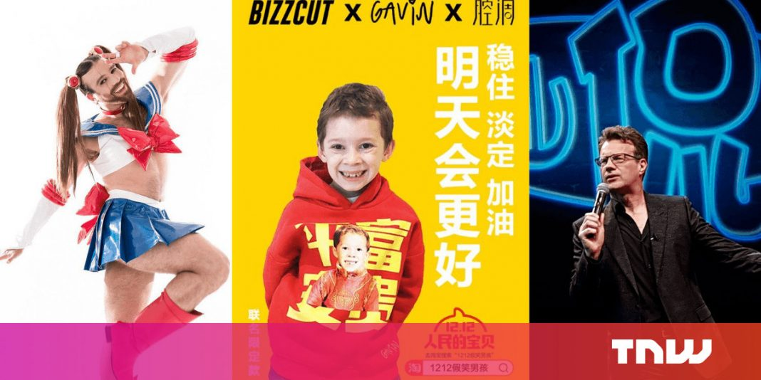 Increase of foreign stars in Chinese social networks marks the start of a brand-new pattern