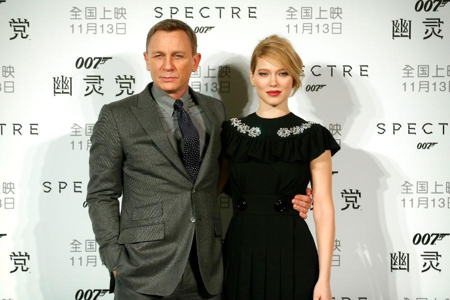 Pleased Birthday, James Bond