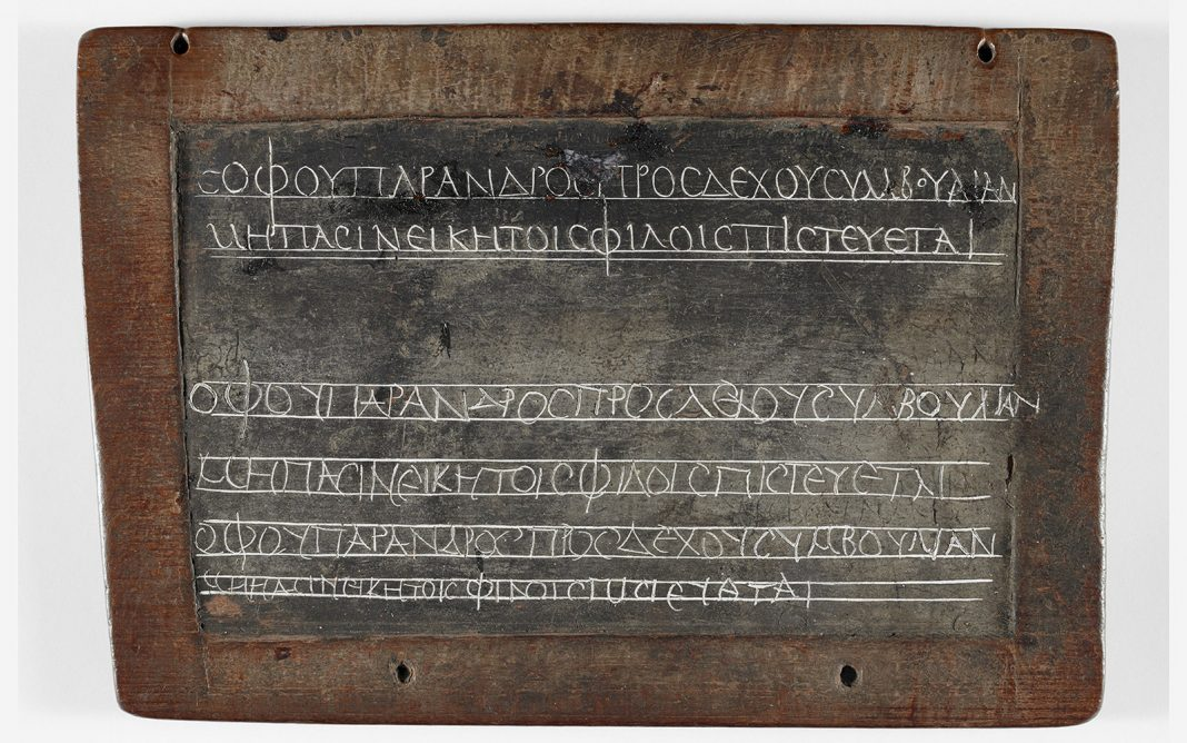 Even the Ancient Egyptians Had Research, Preserved Tablet Reveals