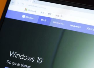 Windows 10 will chew up another 7GB of disk area to make certain it can upgrade