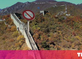 Microsoft's Bing online search engine is the current victim of China's 'block and do not inform'