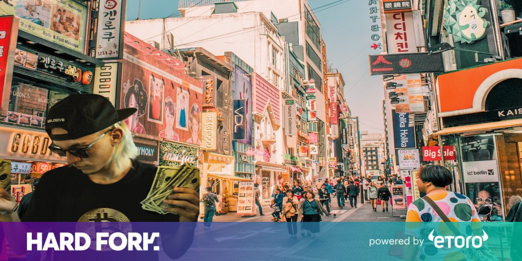 South Korean cryptocurrency exchanges pool information to counter cash launderers