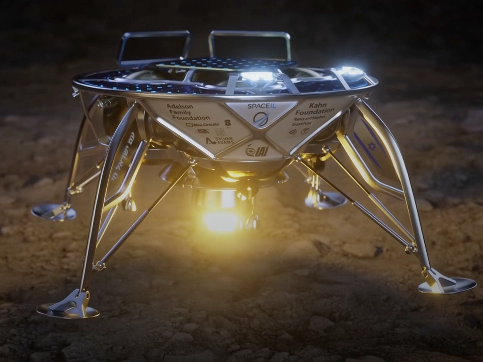 SpaceX will release an Israeli objective to the moon. If effective, it would be the world's very first personal lunar landing.