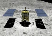 Japan's Hayabusa2 area probe fires bullet into asteroid video
