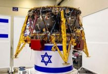 Israeli lunar lander Beresheet back on track after problem
