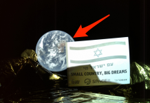 The world's very first personal lunar lander simply took a selfie with Earth on its method to the moon