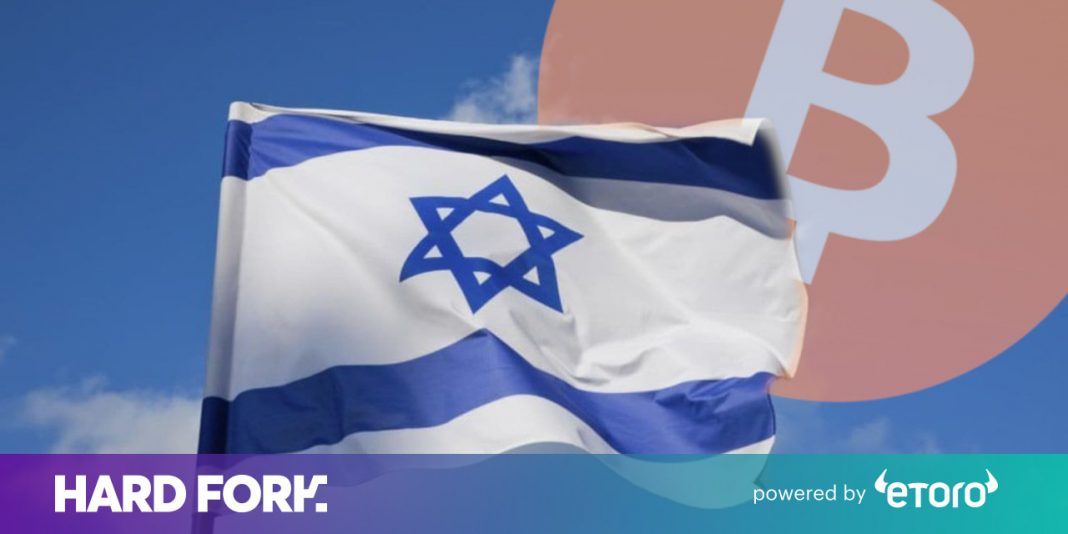 Israel regulators support 'greatly managed' cryptocurrency trading platform