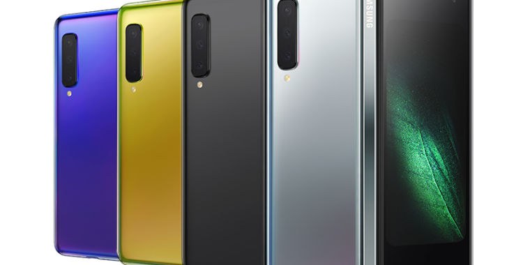 After the Galaxy Fold, Samsung has 2 more collapsible mobile phones coming