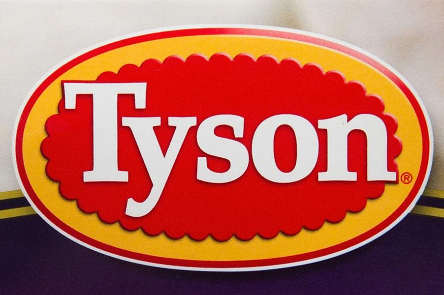Why Tyson Is Remembering Around 69,093 Pounds Of Chicken Products