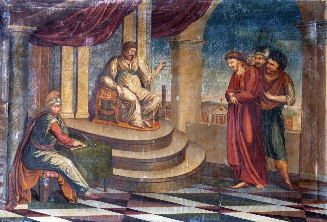 Who Was Pontius Pilate?
