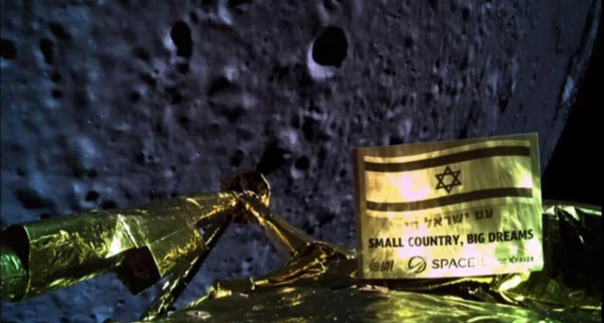 Israel's very first moon objective lost minutes prior to landing
