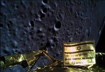 Israel's Beresheet Spacecraft Crashes Into Moon Throughout Landing Effort