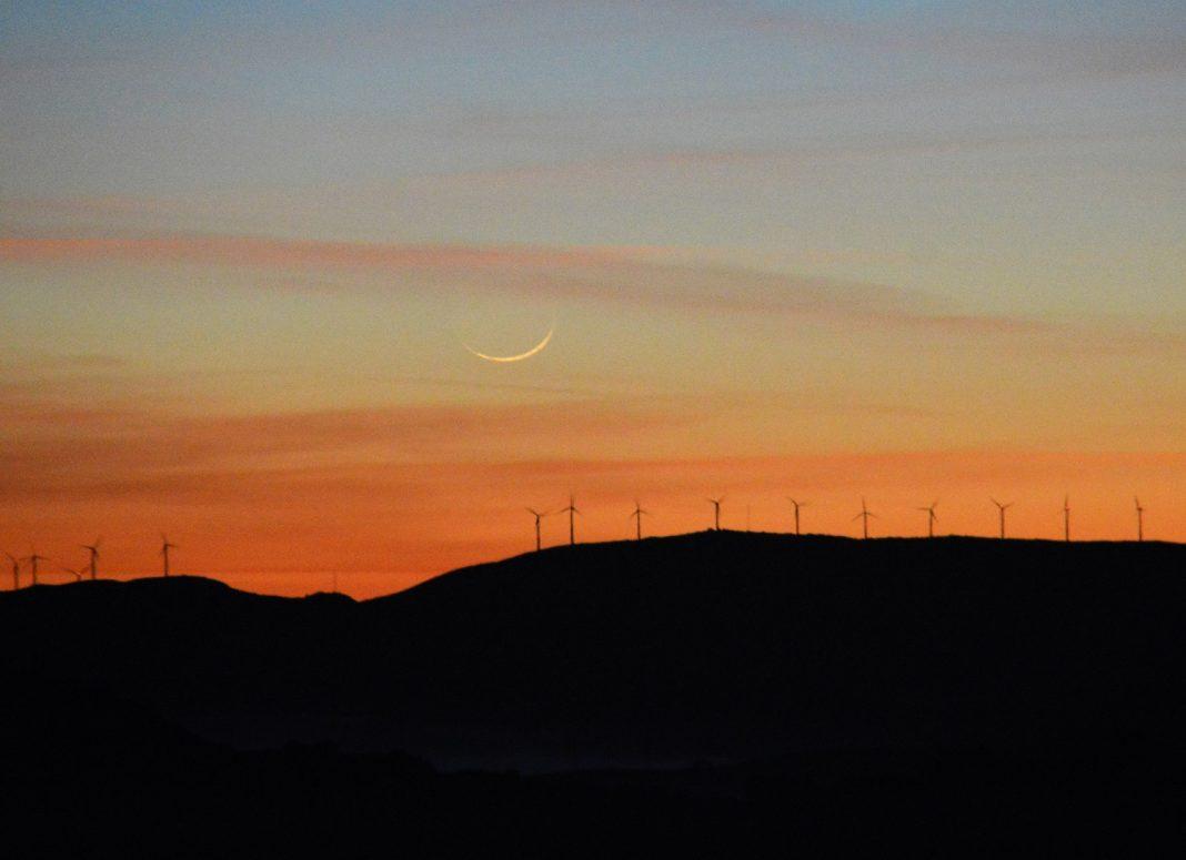 Astro-Challenge: Identifying Slender Moons