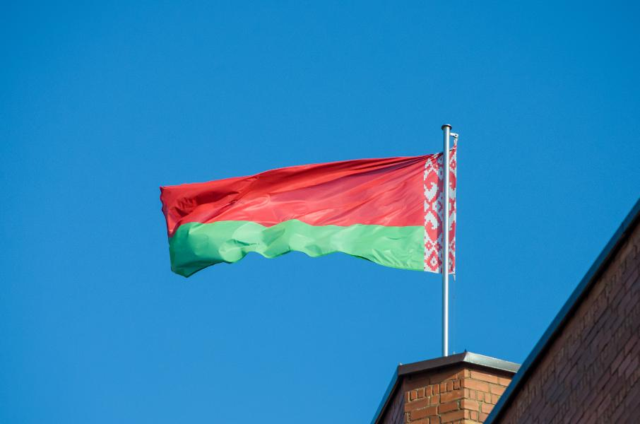 Belarus To Invest EUR90 Million on Improving Rural Education