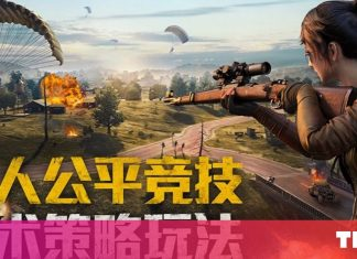 Tencent's Chinese PUBG dupe has opponents who wave after you shoot them