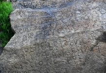 A 230- Year-Old Trick Code Is Engraved on a Rock in France. Can You Analyze It?