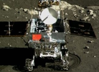 China's Chang' E-4 might have landed near pieces of the Moon's interior