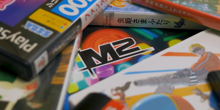 Needed player watching: The history of M2's Japanese retro-port empire