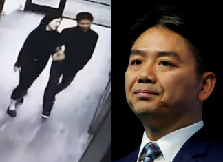 The billionaire creator of Chinese tech giant JD.com is secured a bitter claim over a rape claims by an university student: Here's whatever we understand about the case (JD)