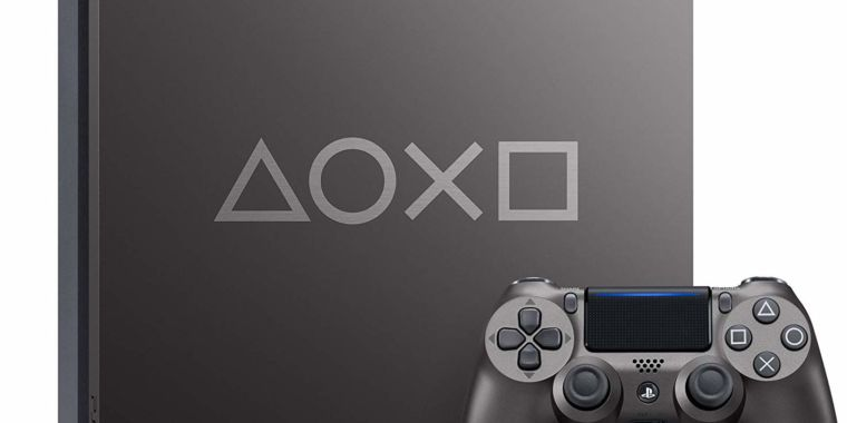Dealmaster: Sony and Microsoft introduce a lot of PS4 and Xbox offers ahead of E3