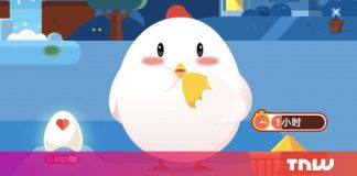 Alibaba is pushing users to be more ethical with its in-app minigames