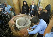 Archaeologists Discover Ancient Baptismal Font Style Hidden Inside Jesus' Standard Birth Place