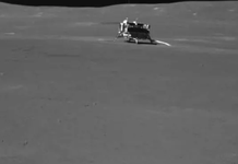 China's lunar rover delivers bewitching new views of the far aspect of the moon