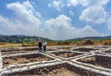 Images: Israel's Largest Neolithic Excavation