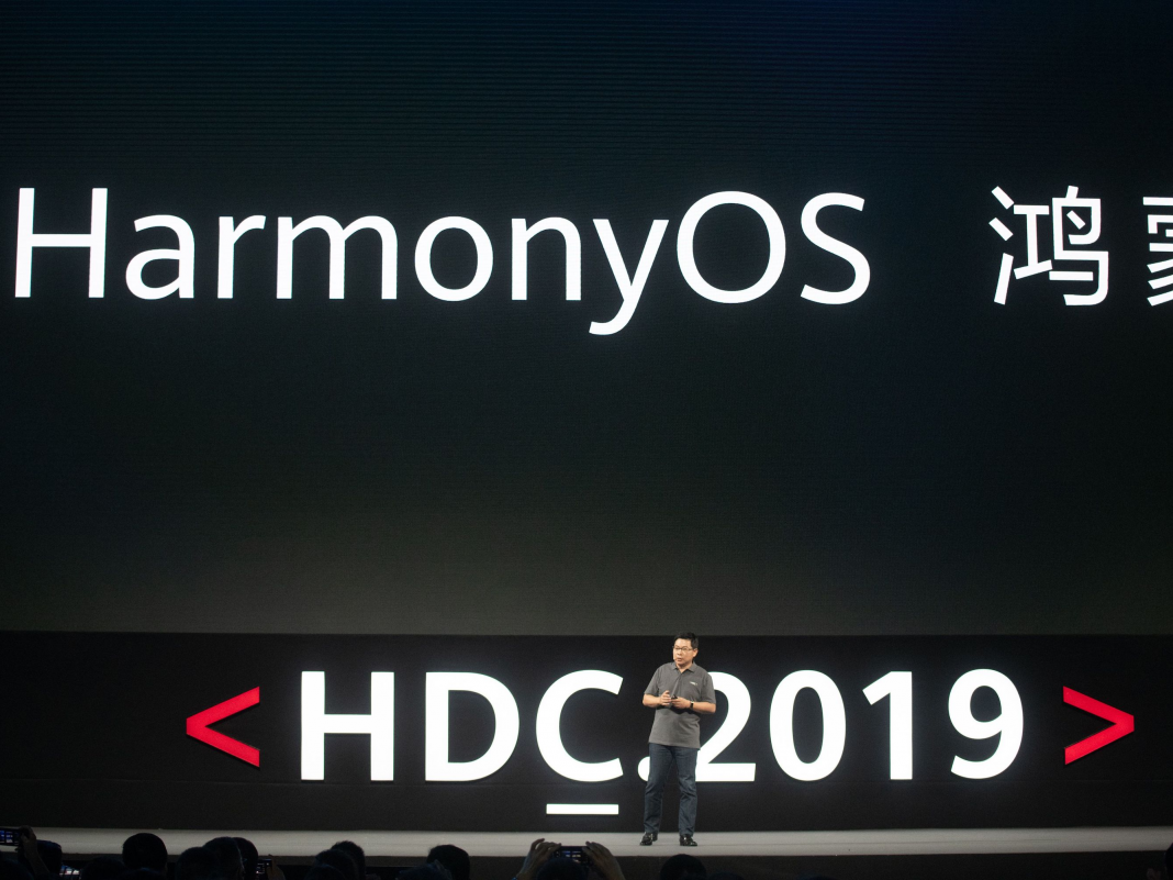 It appears like Huawei is going to hold on to Android for as long as possible after being blacklisted in the United States