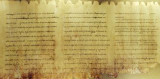 The trick to amazing conservation of a Dead Sea Scroll might be salt finish