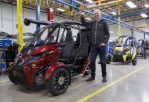 Arcimoto starts consumer shipments of its enjoyable little electrical trike