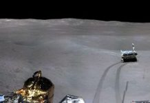 China's Chang'e moon probe: We lastly know precisely the place the spacecraft landed