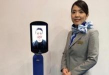 Japanese airline company desires robotics to take a trip in your location