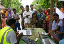 The Medical Professional Will Skype You Now: Virtual Examinations Reach Bangladesh's Isolated Islands
