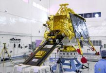 India reveals Chandrayaan-2 Vikram moon lander crashed