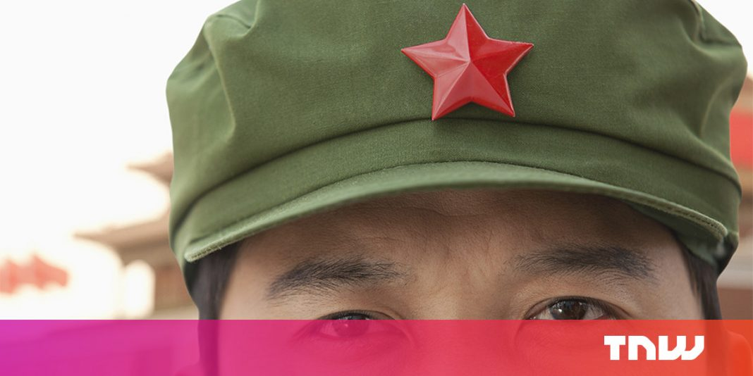 Why China's 'military AI budget' is irrelevant (spoiler: all AI is military AI)