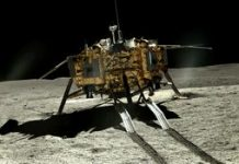 Chang'e 4 robots send back epic images of moon's mysterious far side