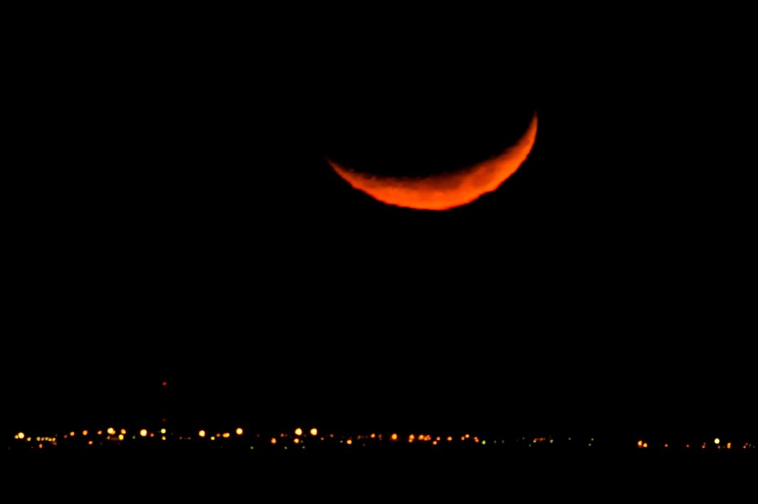 The Night The Moon Exploded