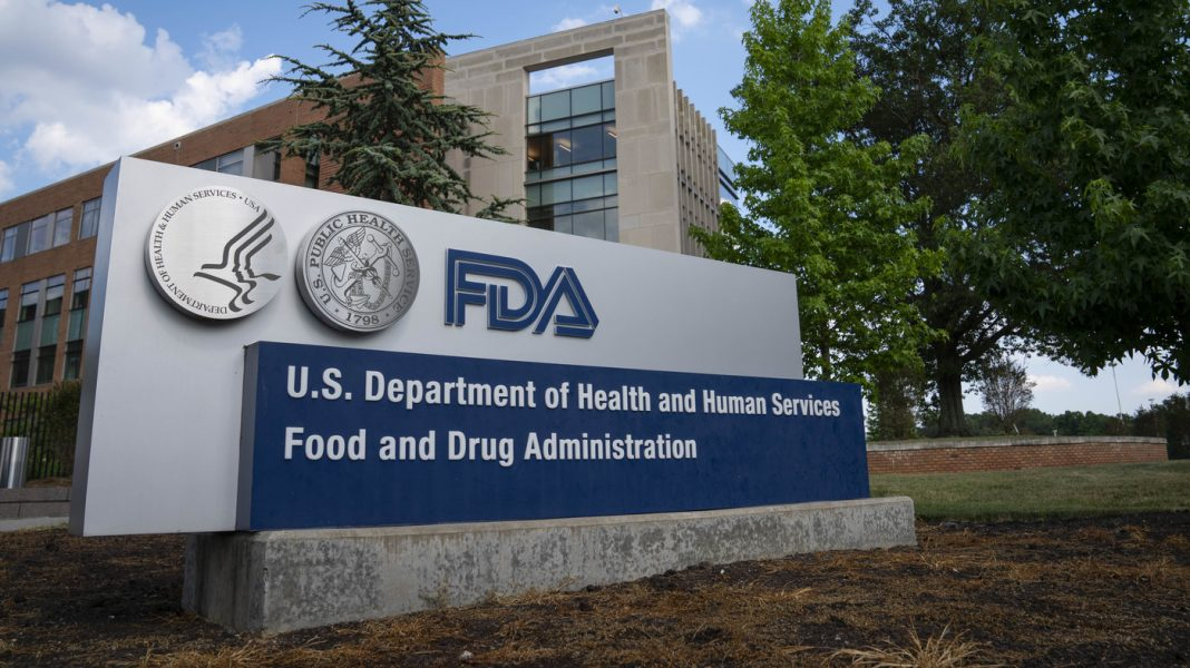 Will FDA Heed Its Outside Experts' Advice On COVID-19 Vaccines?