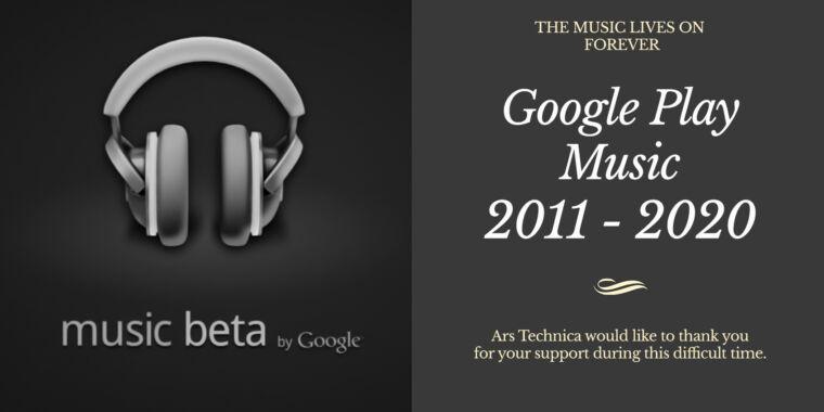RIP Google Play Music, 2011 – 2020