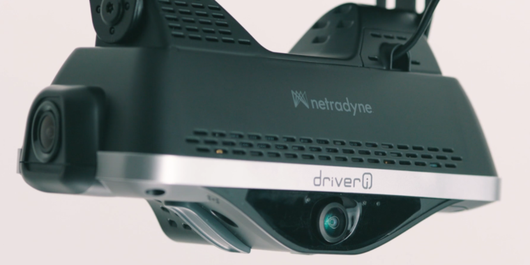 Amazon will use cameras and AI to monitor delivery drivers