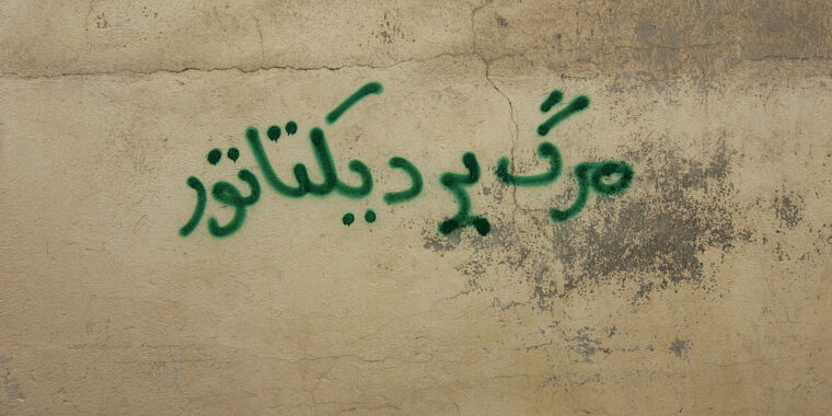 A new app helps Iranians hide messages in plain sight